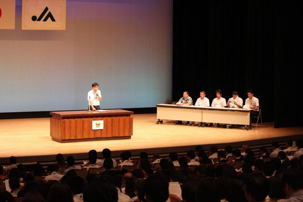 職員総決起大会開催