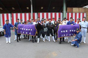 第63回 鹿児島県畜産共進会