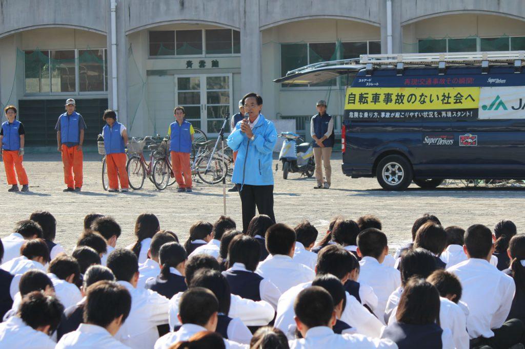 JA共済自転車交通安全教室