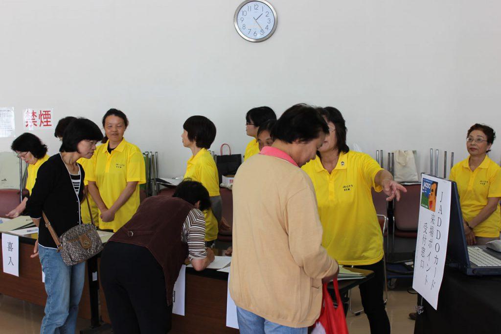 女性部リーダー学習会