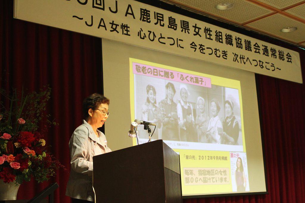 第60回JA鹿児島県女性組織協議会 通常総会開催