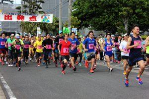 第27回えい新茶・大野岳マラソン大会開催