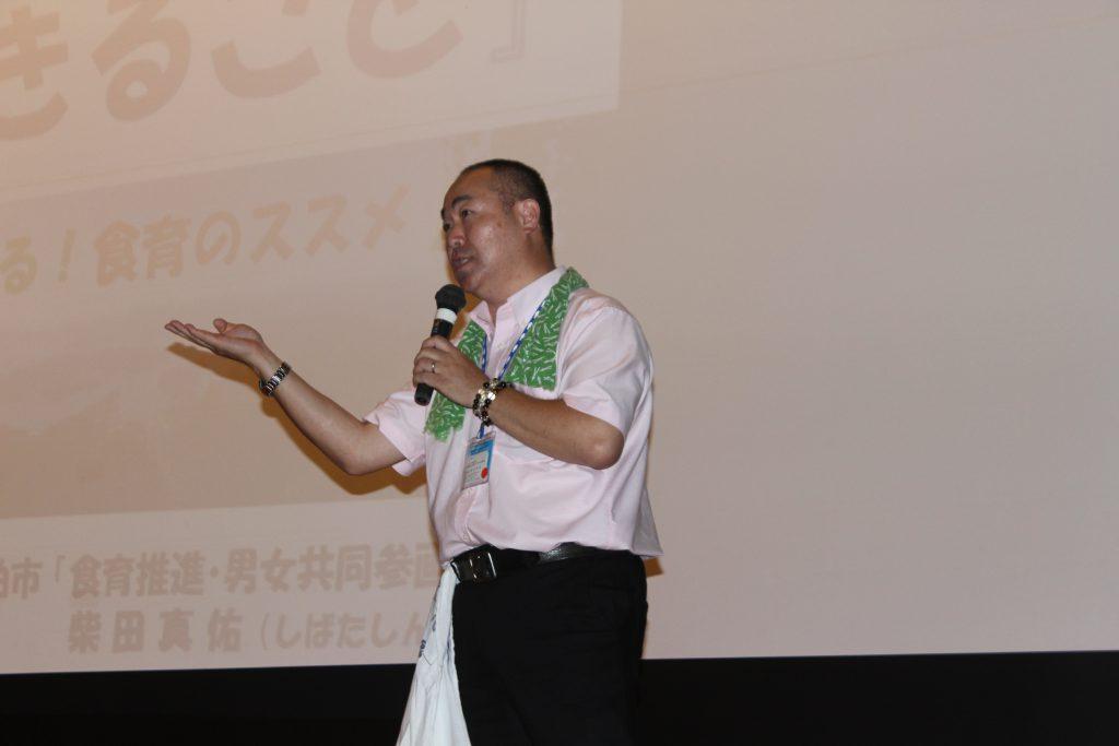 柴田真佑さんによる講演