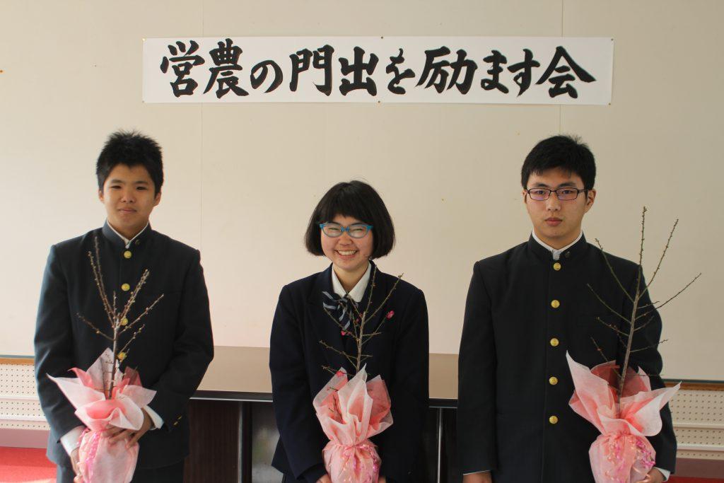 農業関連へ就職・進学する3名